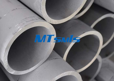 چین ASTM A789 / A790 2205 / 2507 Duplex Steel Pipe Cold Rolled Pipe کارخانه