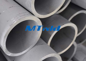 Annealed & Pickled Stainless Steel Welded Pipe