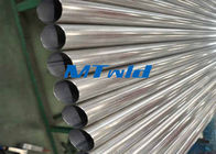 TP309S / 310S Stainless Steel Welded Tube 0 SWG - 40 SWG Wall Thickness تامین کننده